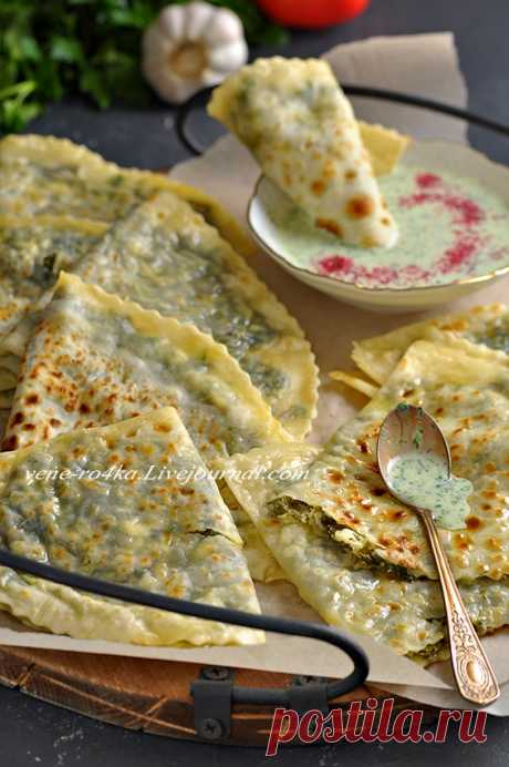 Азербайджанская кухня: Кутабы - рецепт теста, три вида начинки - с мясом, с сыром и с зеленью, и два вида соуса - томатный чесночно-мятный и йогуртовый с кинзой