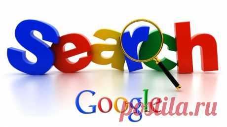 (+1) тема - Полезные советы поиска в Google | Полезные советы