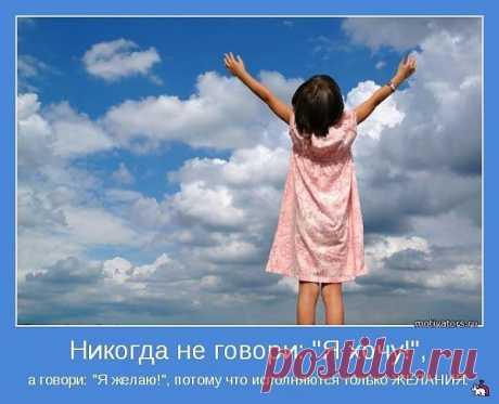 Заряжаемся позитивом, отбрасываем плохие мысли, видим вокруг только хорошее! Картинки, несущие исключительно позитивный заряд. Всё будет хорошо! - Relax— я.ру