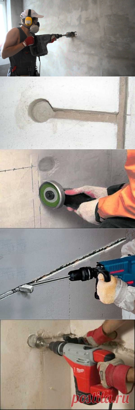 Штробление стен под проводку — Наши дома