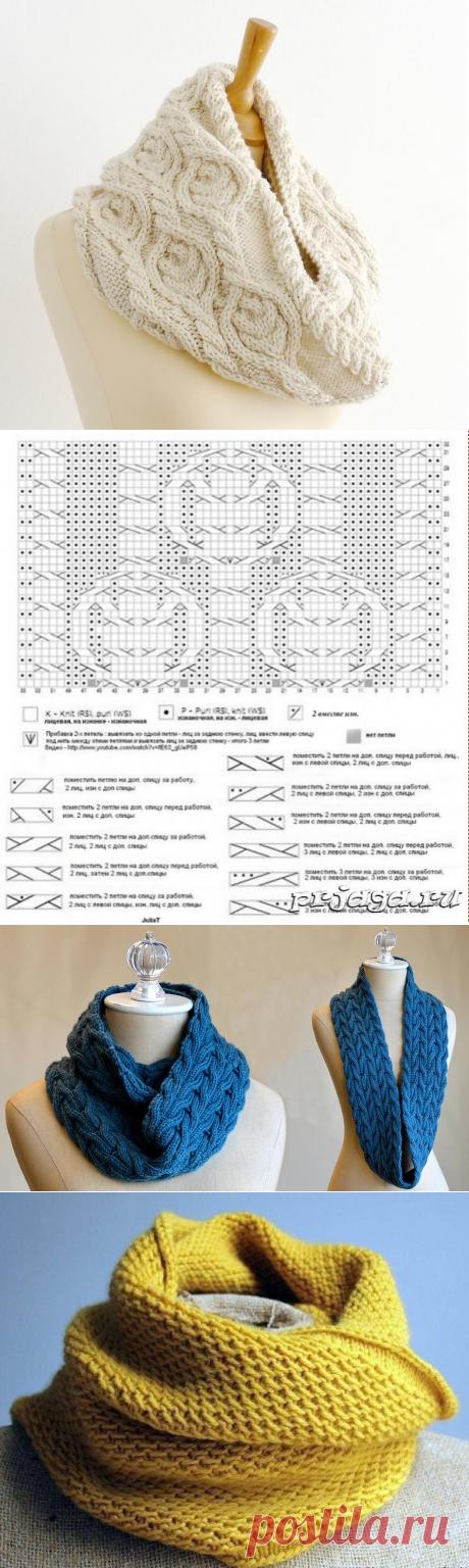 Как связать красивый и уютный снуд спицами: 7 вариантов со схемами и описанием | Рукоделие