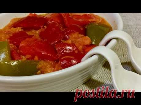 Уверена что многие эту вкуснятину ели но не все это готовили!!! Рецепты вкусных блюд из перца.