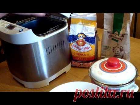 Как выпекать пшенично - ржаной  хлеб на закваске в хлебопечке