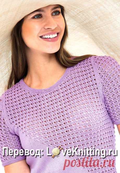 Пуловер с ажурным клином