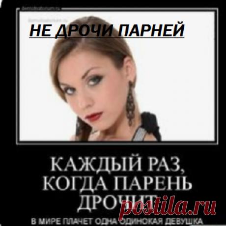 БЕЗ КОМЕНТОВ
