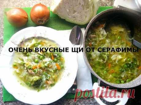 Russian spring soup Очень вкусные щи с брокколи и зеленым горошком
