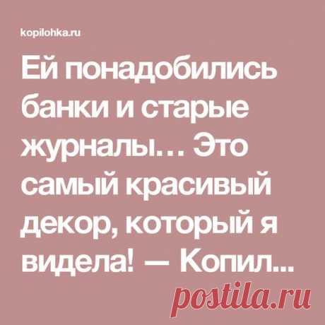 (5) Pinterest
