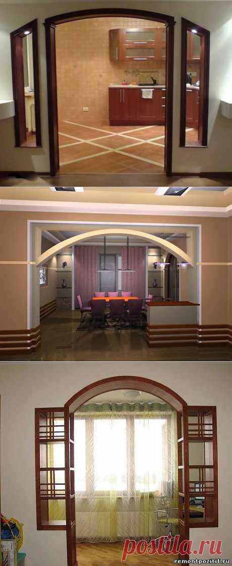 Подборка дизайнерских арок квартир.