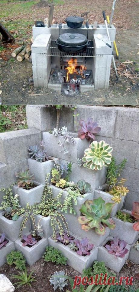 Идеи для дачи из бетонных блоков