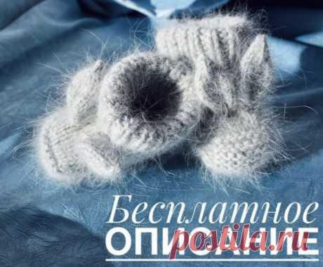 Пинетки зайчики спицами для новорожденных, Вязание для детей
