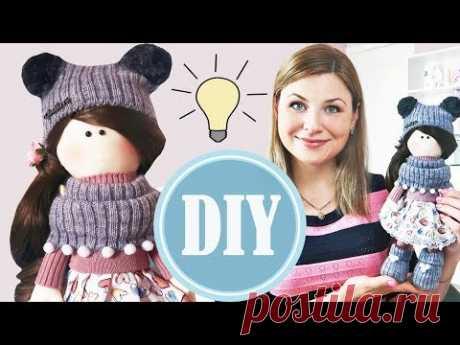 DIY Интерьерная кукла из ткани своими руками!