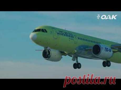 Россия прорвалась сквозь санкции в высшую лигу мировой авиации