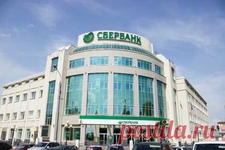 Из-за нового логотипа Сбербанка уже начали страдать простые клиенты – что происходит - Бабкин Михаил Александрович, 22 сентября 2020