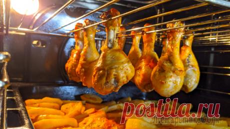 Куриные ножки с картошкой в духовке Для приготовления куриных ножек с картошкой нам понадобится:✔ Куриная голень - 10 шт✔ Картофель - 1 кг✔ Майонез - 2 ст.л✔ Кетчуп - 3 ст.л✔ Чеснок - 5-6 зубчиков✔ Соль - 2 ч.л✔ Зира - 1 ч.л✔ Винный укс...