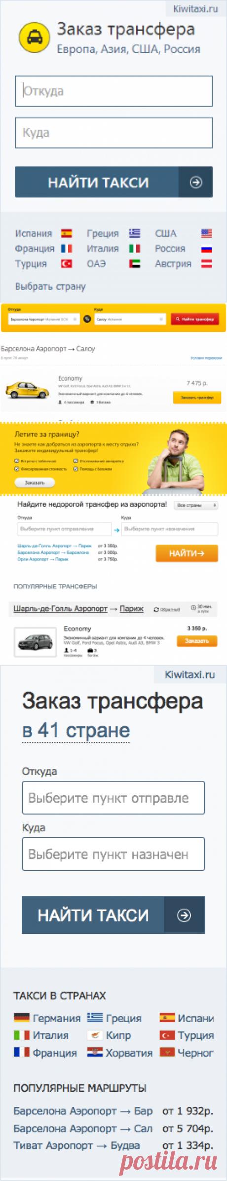 Travelpayouts — Партнёрская сеть Travelpayouts
