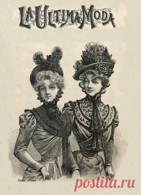 La Ultima moda (3) | Листая старый журнал мод...1898.