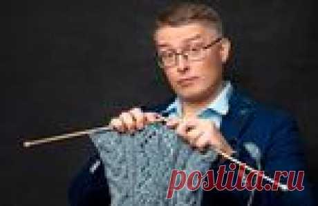 Бесплатная программа для вязания — удобно, быстро, просто.