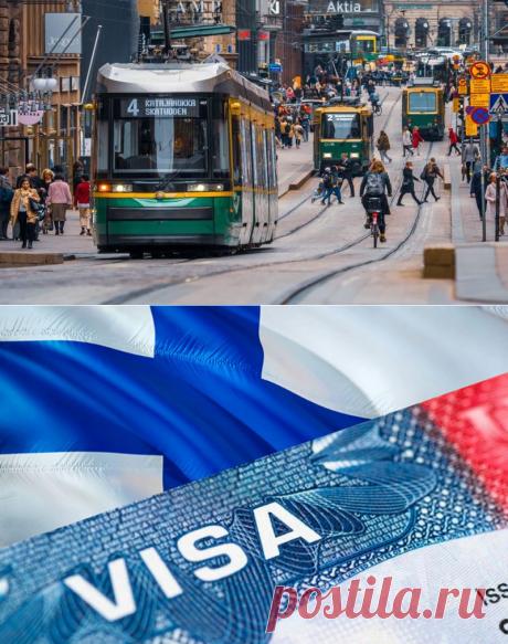 Виза в Финляндию для россиян 2020 🌍 Стоимость, документы, сроки