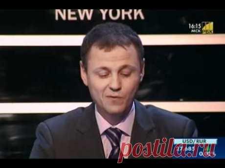 Герои открытых рынков. Тимофей Мартынов