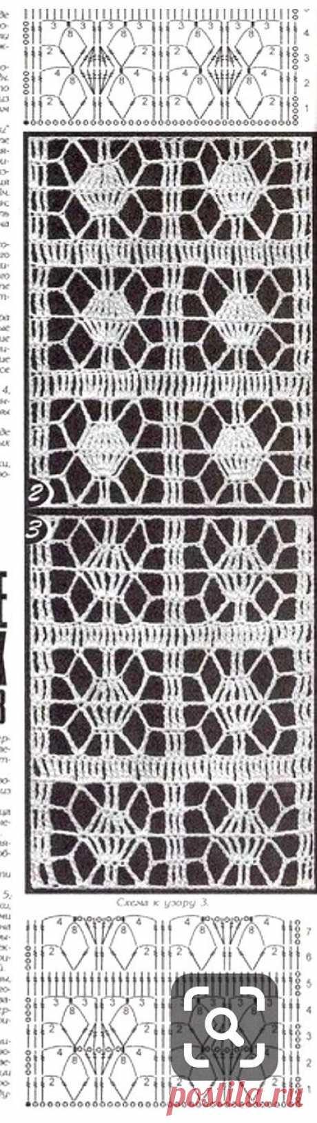 (1228) Pinterest
