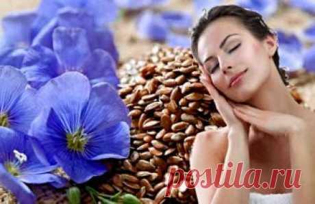 Льняное семя вместо ботокса.    льняного масла, которое эффективно борется со свободными радикалами и вредным холестерином.  Но мало кто знает, что обыкновенное семя льна, из которого получают это масло, способно действовать на к…