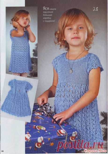 Los vestidos para las muchachas por los rayos   las Anotaciones en la rúbrica del vestido para las muchachas por los rayos   el Diario