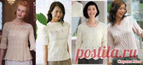 Openwork Japanese knitting - KNITTED MODA+ FOR NOT MODEL LADIES - the Country of Mothers