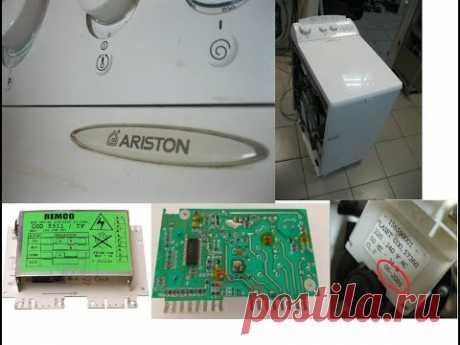 Почему старые стиральные машины лучше новых / Ariston TX100EX