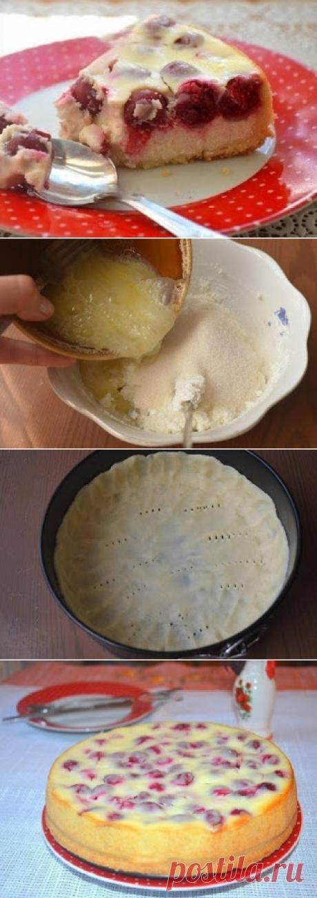 Самые вкусные рецепты: Творожный пирог с вишней