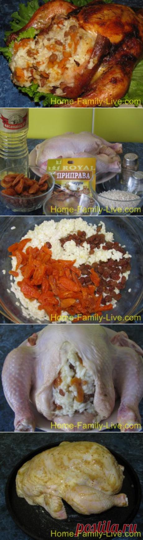 Курица фаршированная рисом с курагой/Сайт с пошаговыми рецептами с фото для тех кто любит готовить
