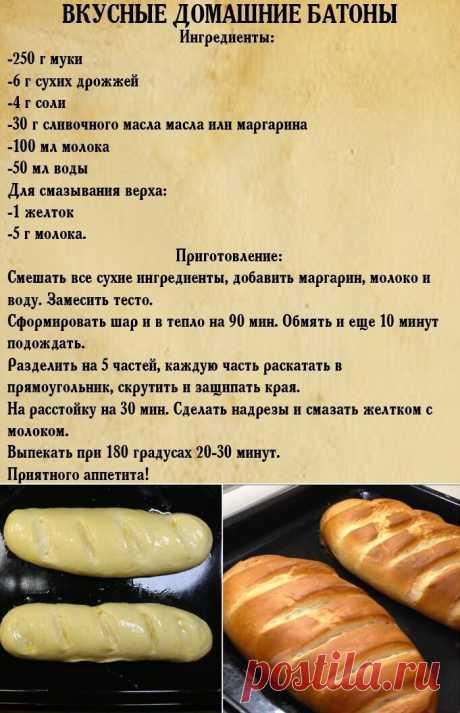 Домашний хлеб намного вкуснее