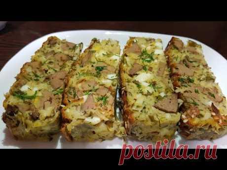 ПИРОГ из куриной печени и отварных яиц - YouTube
