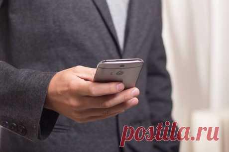 Como poner en seguridad los datos personales | Compartimos los consejos