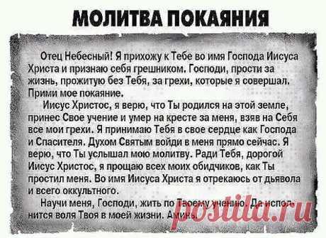 НЕВИДИМАЯ БРАНЬ - медиаплатформа МирТесен
