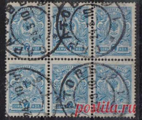 Блок из 6-ти марок 7 копеек, 19-й выпуск Российской Империи, 1908 год, гашение Саратов