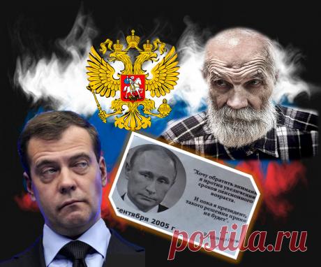 Великая держава нищих стариков... | Рациональность хаоса | Яндекс Дзен