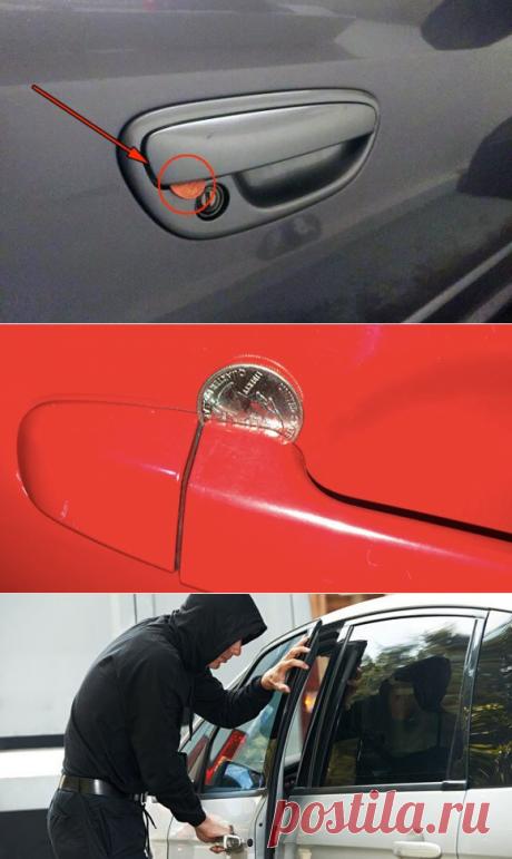 Если вы увидели монету на двери авто - действуйте немедленно! | В темпе жизни