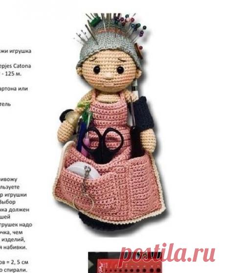 Мобильный LiveInternet Бабушка рукодельница. | НАТАНИЙКА - Дневник НАТАНИЙКА |