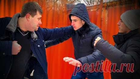 3 приема последней надежды на улице, если не умеешь драться | ПРО СИЛУ | Яндекс Дзен
