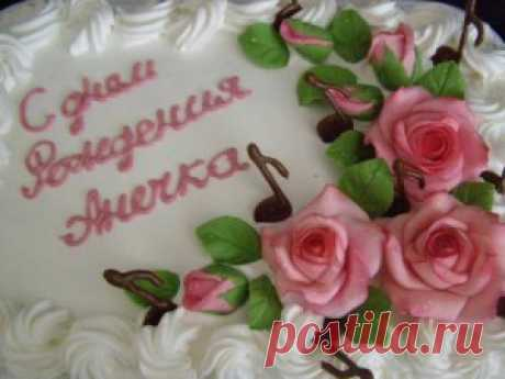 Как на торте сделать надпись | Рецепты тортов, пошаговое приготовление с фото