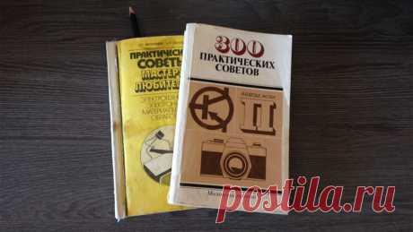 🛠 Ещё 7 советов для домашнего мастера из книги советов времён СССР | Сам сказал - Сам сделал | Яндекс Дзен