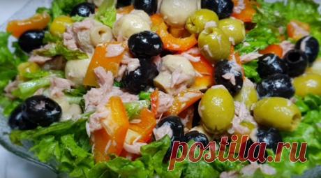 Превосходный салат «Испанская ночь»