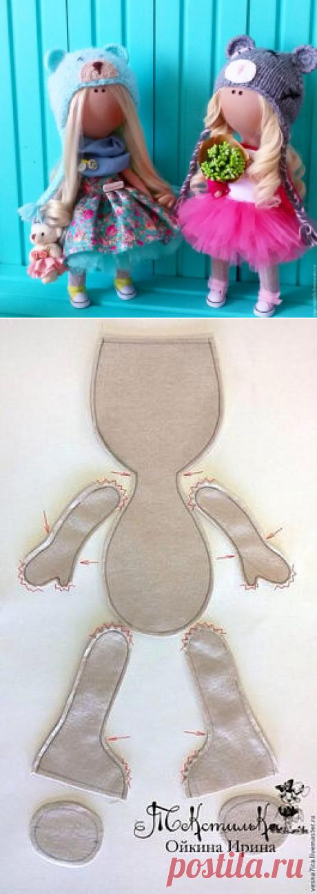 Как сшить текстильную куклу из ткани 5 шаблонов с выкройками. Куклы своими руками пошаговые мастер классы, лучшие идеи.   Творческая работа ✄ Безграничные идеи