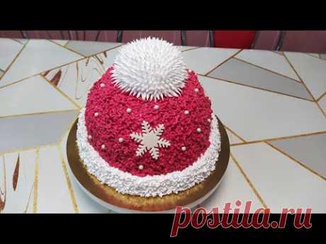 Торт Новогодняя шапочка. Очень простой в украшении.
