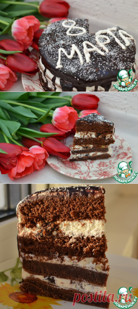 Chocolate cake with prunes - the culinary recipe