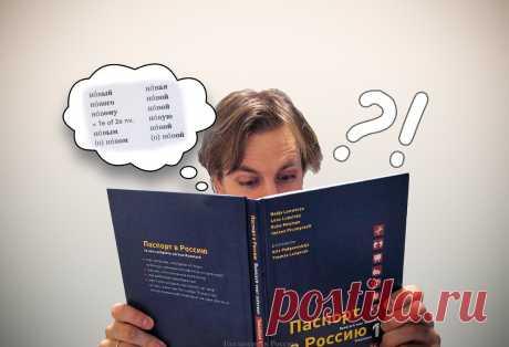 Голландец в России. Почему русский язык заставляет меня прослезиться | Голландец в России | Яндекс Дзен