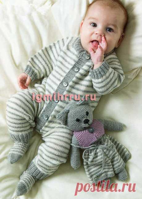 Для малыша 3-12 месяцев. Полосатый теплый комбинезон и носки. Вязание спицами для детей