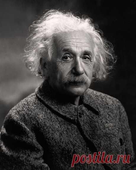 Творчество заразительно. Распространяйте его. Альберт Эйнштейн