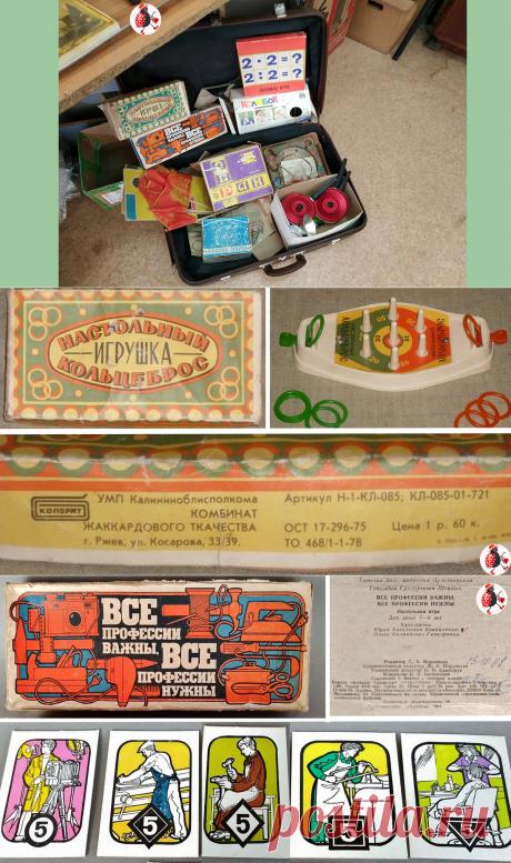 Увидела на блошином рынке целый чемодан детских игрушек родом из СССР. Цены на некоторые из них поражают | БЛОШКА БАРАХОЛЬЩИЦА | Яндекс Дзен