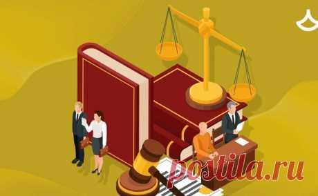 It's legalese, детка. Учим юридические термины на английском | LinguaZen | Яндекс Дзен